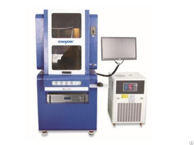 Cx 08z High Precision Uv Laser Marking Machine