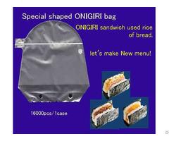 Special Shaped Onigiri Packaging Bag