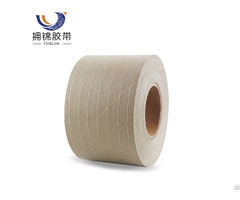 Reinforced Gummed Kraft Paper Water Activated Tape 2 75 X 375 Ft