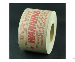 "Custom Printed Gummed Paper Tape 2 Rolls 3"" X 375 1 Color Print"