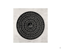 Linewallart 99 Name Of Allah
