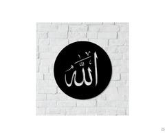 Linewallart Allah Black Metal