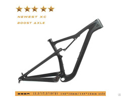 Hot Sale 29er Full Suspension Racing Carbon Mtb Bike Frame