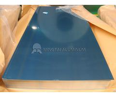 Code Description And Surface Treatment Of 6082 Aluminum Sheet