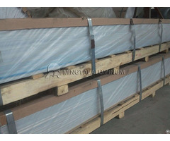 China 5083 Aluminum Plate