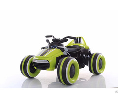 China Kids Electric Atv Quad Car