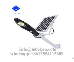 Energy Saving 100w 50w 30w 20w All In One Integrated Solar Street Light