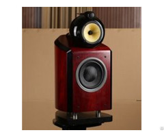 Hoveraudio Hifi Hi End High Fidelity Nautilus Bookshelf Speaker
