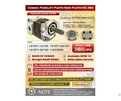 Hydraulic Pump Cpw Cosmic Tw No 363