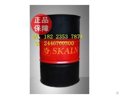 Skaln B Type Edm Oil