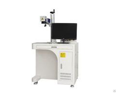 Fiber Laser Marking Machine On Metal