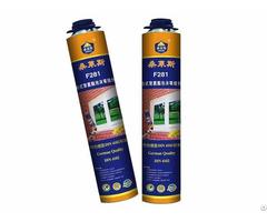 Sunrise F281 Fire Retardant Pu Foam