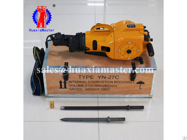 Yn27c Internal Combustion Rock Drill