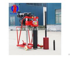 Hzq 20 Gasoline Engine Concrete Core Drilling Rig