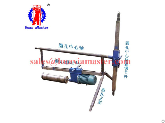 Hzd P Series Horizontal Engineering Watermill Drilling Rig