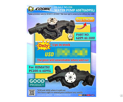 Cosmic Forklift Parts On Sale No 356 Water Pump Ass Y 6d95l