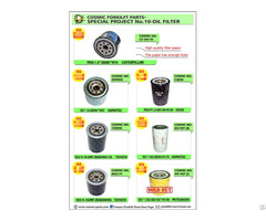 Cosmic Forklift Parts Special Project No 10 Oil Filter
