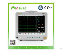 Bedside Patient Monitor M12c