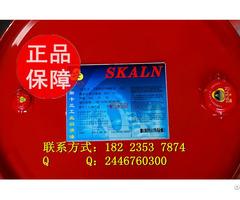 Skaln Ks 8016 Quick Dry Hard Film Ant Rust Oil