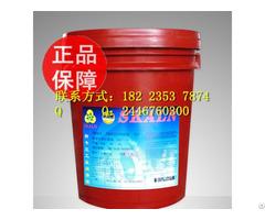 Skaln Ensis Biso 7# Thin Layer Antirust Oil