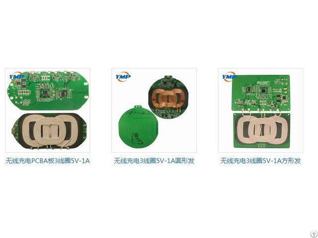 Custom Wireless Charging Receiver Pcba Patch