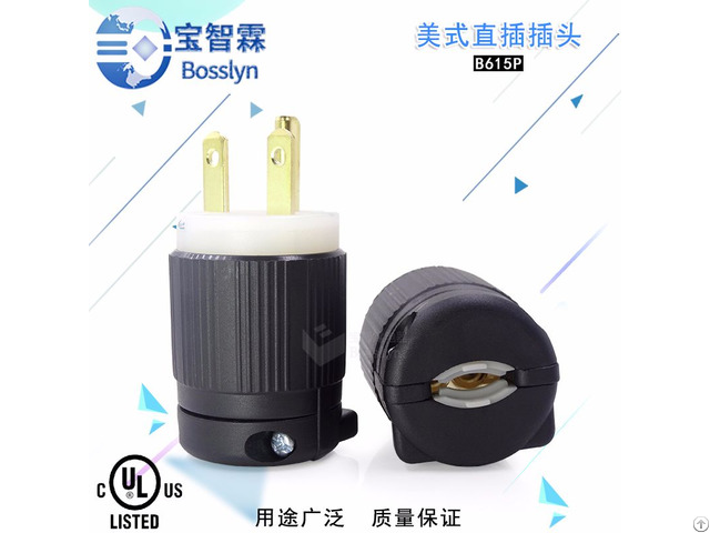 Nema 6 15 Electrical Straight Blade Hospital Grade Power Plug 15a 250v B615p