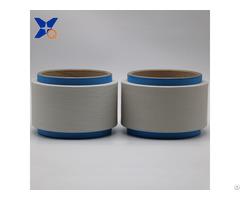 Metal Oxide Conductive Nylon Fiber Filaments 20d 3f For Anti Static Yarn Esd Gloves Fabrics Xt11340
