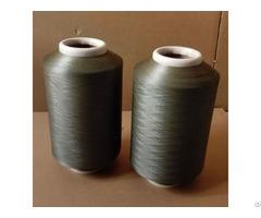 Copper Plated Cus Nylon 6 Dty Conductive Filaments 70d 24f For Anti Bacteria Socks Beddings Xt11148