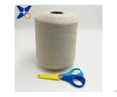 Ne21 2ply 10% Stainless Steel Staple Fiber Blended With 90% Polyester For Touch Screen Xt11030
