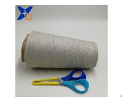 Nm35 1 Bulky Fiber Spun Yarn Twist With Ne21 20% Stainless Steel Blend 80% Solid Acrylic Xt11450