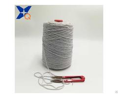 Nm3 Chenille Yarn Ne32 2 20% Metal Fiber 80% Polyester For Touch Screen Gloves Xtaa111