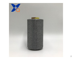 Carbon Inside Nylon Filaments 20d 3f Trilobal Intermingling With White Dty Polyester Xt11932