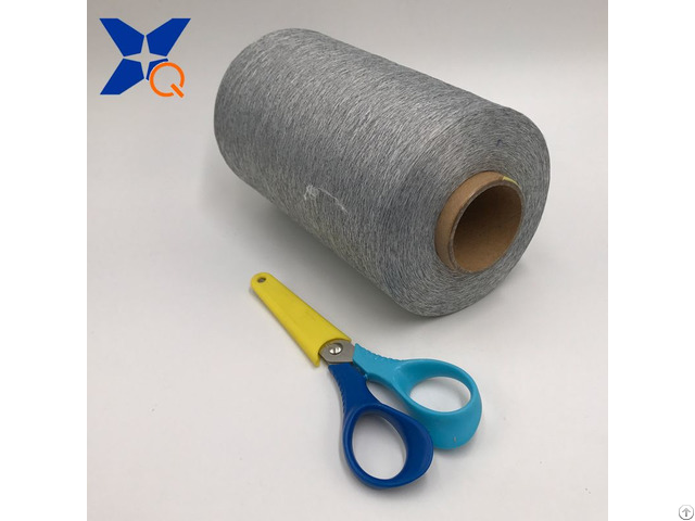 Carbon Inside Nylon Filaments 20d 3f Trilobal Intermingling With White Dty Polyester 75d Xtaa029