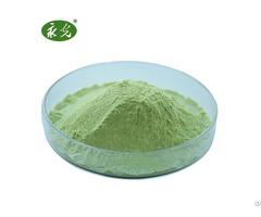 Fluorescent Whitener Powder