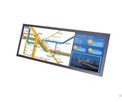 Digital Signage Super Wide Display