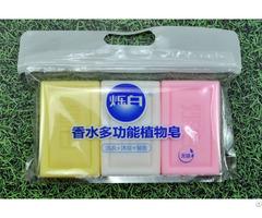 Deep Moisturizing Multifunctional Soap Wholesale