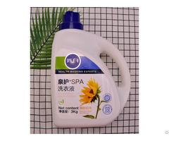 Custom Spa Laundry Detergent Liquid Supplier