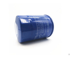 B6y114302a Genuine Oem Factory Original Oil Filter At The Best Online Prices