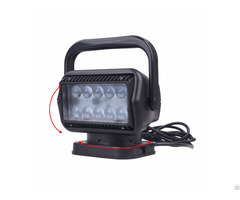 Bluetooth Contral Portable Outdoor Long Range Spotlight