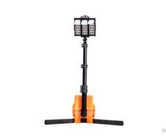 5jg Rls859 Waterproof Rechargeable Tripod Work Light