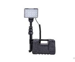 5jg Rls9972 Rechargeable Remote Area Work Light