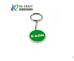 Custom Pattern Metal Keychain