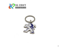 Custom Logo Metal Keychain