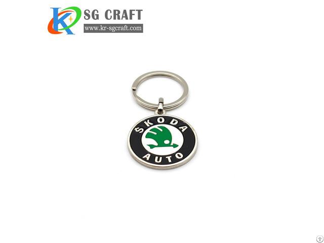 Custom Automobile Logo Metal Keychain