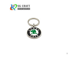Custom Automobile Logo Metal Keychain