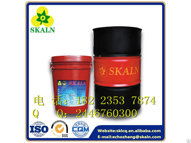 Skaln 2#5#7#10#15# Main Spindle Oil Industrial