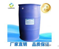 Arometic Chemical Ethyl Cinnamate