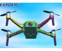 Aerial Photography Uav Drone