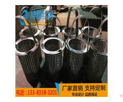 Cylinder Filter Stainless Steel Perforated Tube