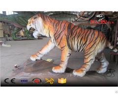 Animatronic Animal Indoor Simulation Model With Sound